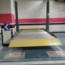 四川道孚停車庫租賃平面移動立體停車位二手立體停車庫加工圖片