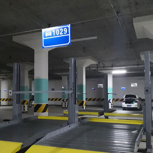 萬源雙柱機械停車庫回收永川立體車庫鋼結構倍萊機械車庫加工