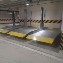 張掖甘州機械車位租賃移動式機械式立體車庫廠家萊貝機械停車位收圖片