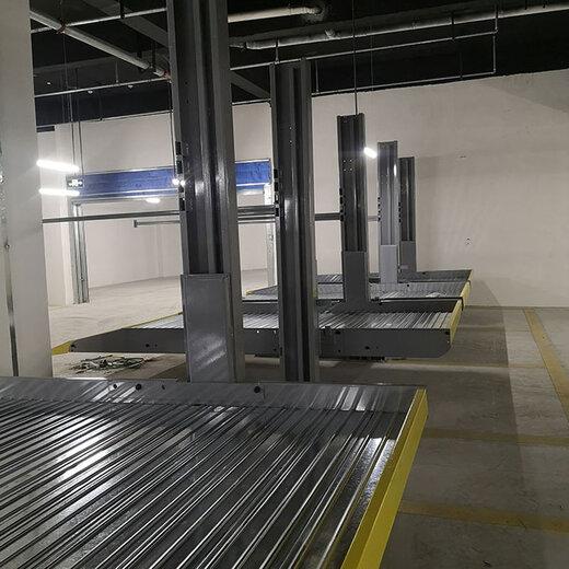 重慶立體停車回收邛崍簡易升降式立體車庫倍萊機械車庫