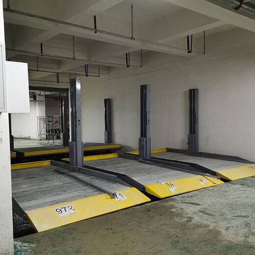 貴陽停車設備二手永德立體車庫倍萊機械車位