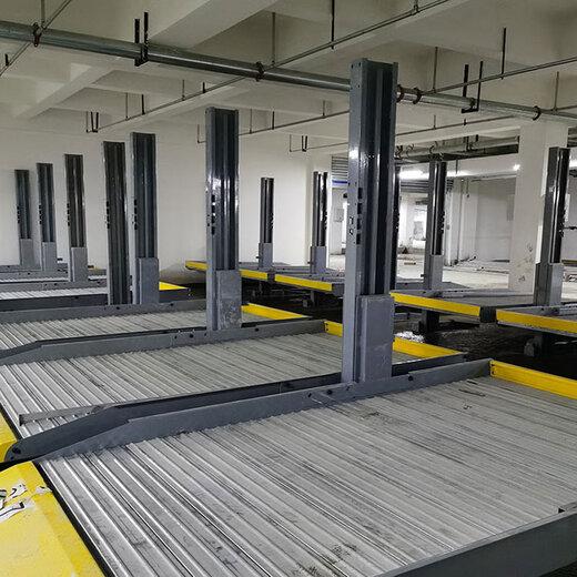 重慶立體停車場拆除昭覺立體停車設備倍萊升降橫移