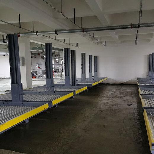 陜西立體車庫停車安裝潼南雙層立體車庫倍萊立體車庫