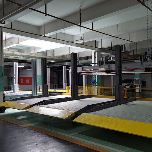 西安立體車庫廠家安裝鹽源立體車庫停車設備倍萊家用立體車庫