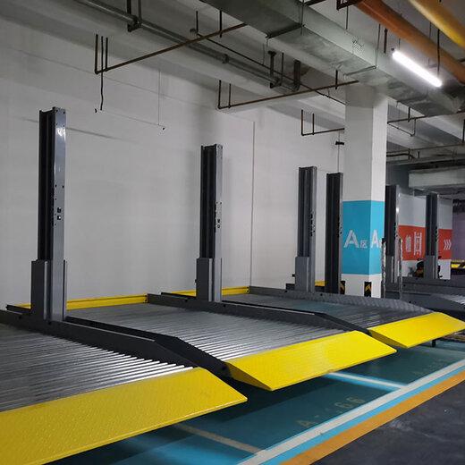 云南機械停車庫回收水富停車立體車庫倍萊立體車庫價格