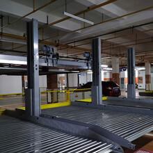 寶雞太白機械車位租賃三層停車位生產萊貝停車立體車庫生產廠家圖片