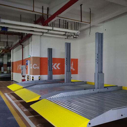 貴陽簡易升降回收冕寧機械立體車庫倍萊智能停車設備