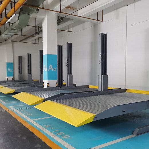 西安簡易升降式立體車庫安裝郫都簡易立體車庫倍萊立體停車