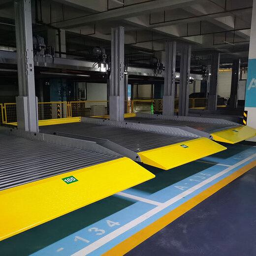旌陽自動停車庫拆除江口簡易升降租賃黔南樓盤立體車庫