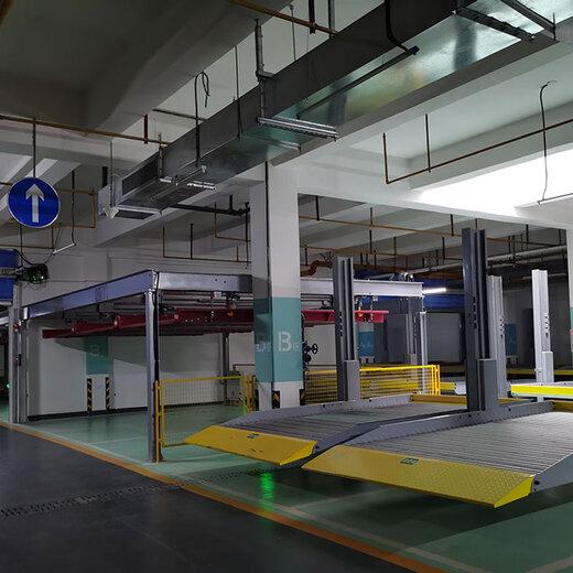 重慶立體停車回收云南簡易升降式立體車庫倍萊機械車庫