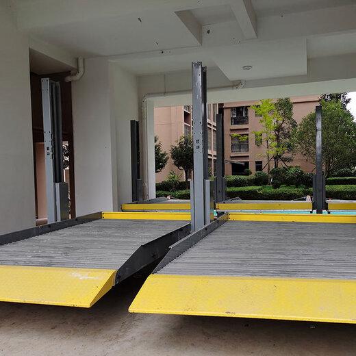 德昌立體車庫平面移動南部簡易升降兩層車庫大竹立體停車場的規劃