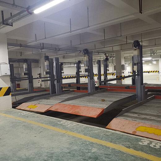 四川省南部停車位租賃液壓車位制造萊貝機械式停車設備上門回收