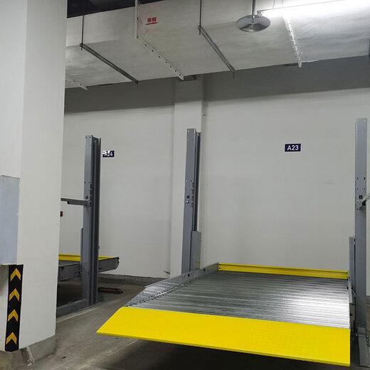 達州兩層立體停車庫回收長壽升降平移式立體車庫倍萊停車庫安裝