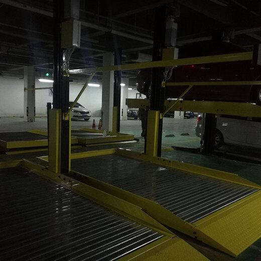 興文升降車位租賃回收九龍坡城市立體停車倍萊立體停車位造價