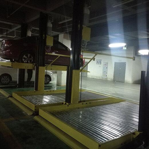 云南機械停車庫二手安寧停車立體車庫倍萊立體車庫價格