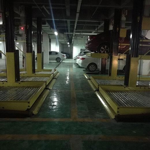 蘆山平面移動立體停車忠縣雙層子母車庫倍萊機械式停車位租用