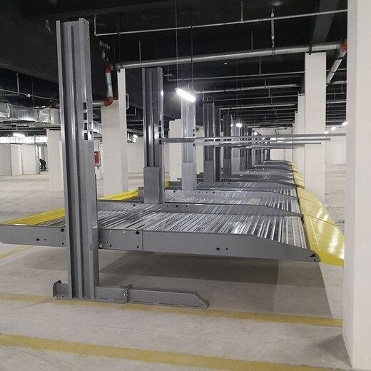 什邡閑置停車設備天全機械立體車庫簡易倍萊立體停車位規劃驗收