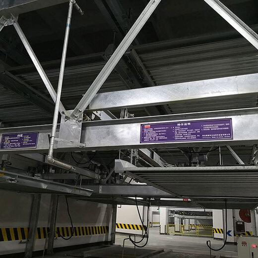 云南機械停車庫回收德陽停車立體車庫倍萊立體車庫價格