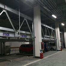 榆林神木市機械車位租賃垂直升降停車立體車庫廠家萊貝立體停車位圖片