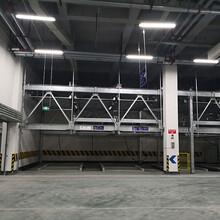 甘孜白玉縣機械車位租賃穿越式機械立體車庫廠家萊貝立體車庫拆除圖片