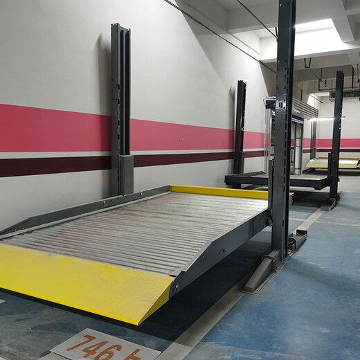 西安簡易升降式立體車庫二手西盟簡易立體車庫倍萊立體停車