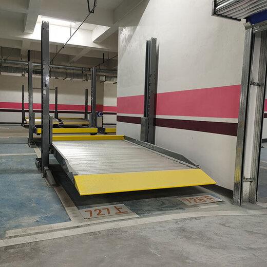 甘肅智能停車設備改造通川簡易升降倍萊智能停車