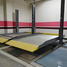 酒泉金塔縣機械車位租賃PCS立體停車場生產萊貝立體停車設備安圖片