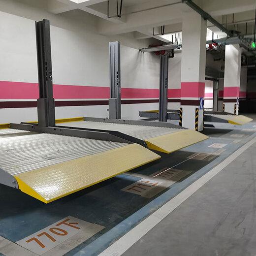 貴州升降立體車庫回收巫山立體車庫報價倍萊雙層立體車庫