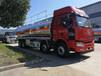 解放J6M27噸油罐車抄底價甩,來電就送加油機