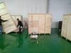 成都包裝木箱公司