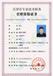 評審指導天津人工智能專業中級職稱