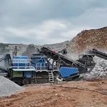 出租100吨/时颚式移动破碎机,粗碎破碎生产线,履带式破碎站图片