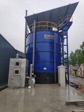 生產廠家高溫好氧發酵罐污泥處理發酵罐價格優惠