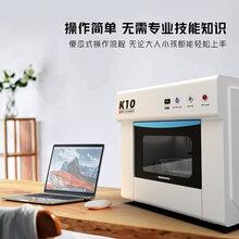 享刻K10小型玉石雕刻机电脑数控玉雕机桌面雕刻机图片