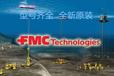 FMC3228465阀板