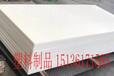 鄭州加工定制聚丙烯pp板加厚pp塑料板材焊接阻燃聚丙烯pp板材