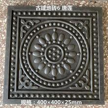 廣州仿古地磚費用圖片