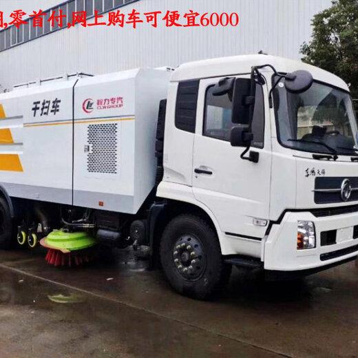 國六新款程力東風清掃車干濕兩用道路掃路車可分期