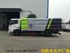 國六新款12方洗掃車純掃式掃路車