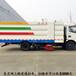 學校用的掃路車東風天龍2方掃路車價格便宜