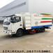 干式掃路車國六新款工廠用的掃地車廠家供應