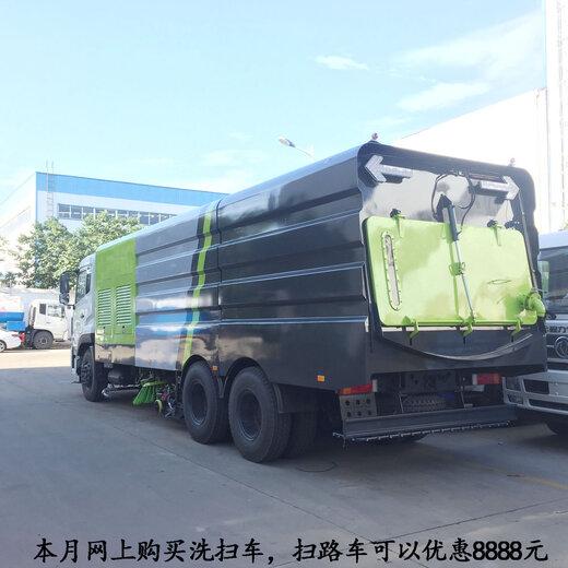 12方洗掃車程力多功能干式掃路車價格便宜