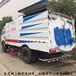 干式掃路車東風小多利卡2方洗掃車廠家供應