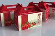 西安訂做水果包裝廠