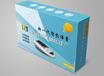 西安訂做電子產品包裝盒訂制電話
