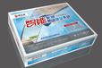 西安訂做電子產品包裝價格