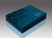 西安訂做電子產品包裝盒印刷