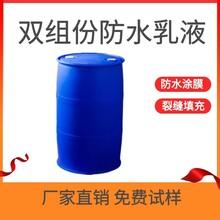 雙組份防水乳液價格js防水乳液廠家供應廚房衛生間防水圖片
