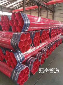 現貨直供消防1086涂塑鋼管深加工西安FBE防腐鋼管廠