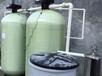長沙全自動軟化水設備,性能好,能耗低